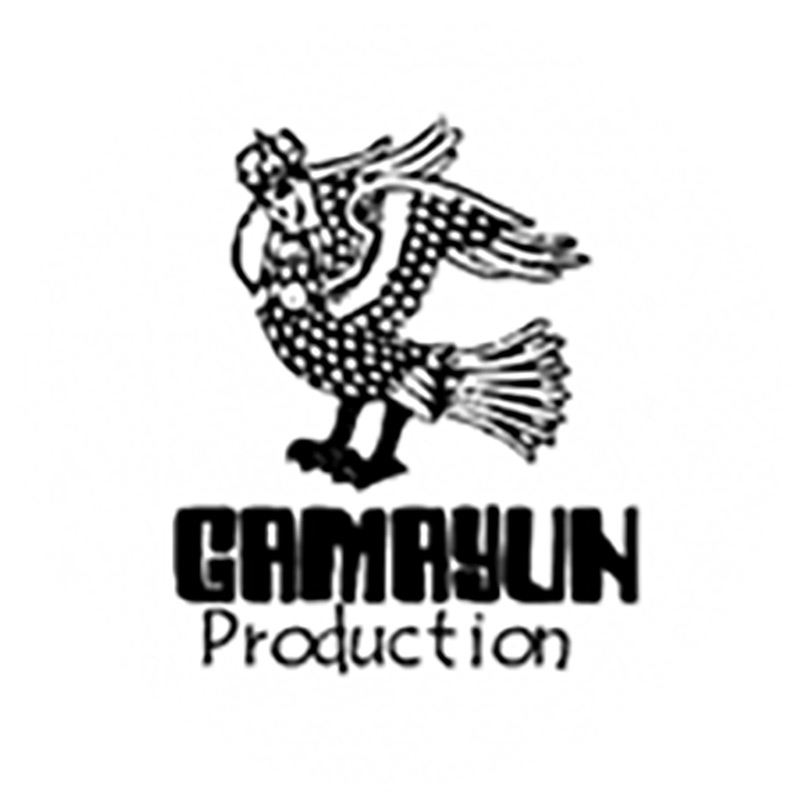logo-Gamayun-800