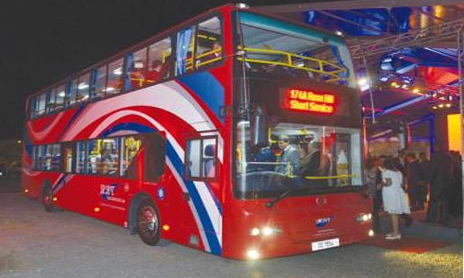 Rose Hill transport