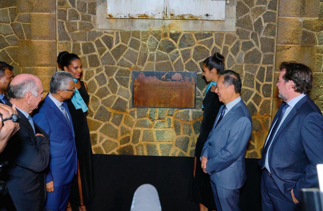 Inauguration d'Uniciti
