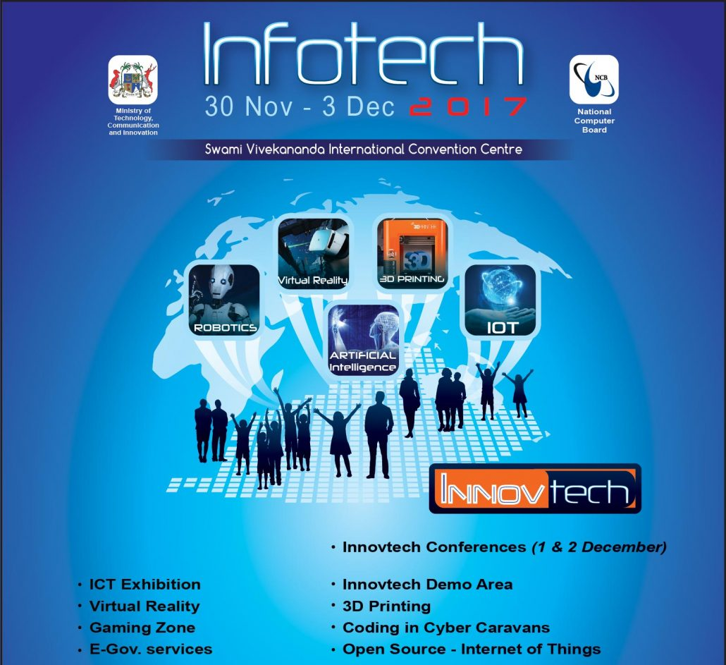 Infotech-2017