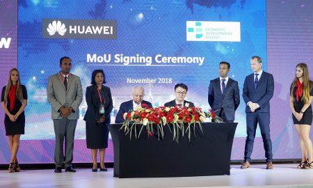 EDB signe un protocole d'accord avec Huawei Technologies (Mauritius) Co. Ltd