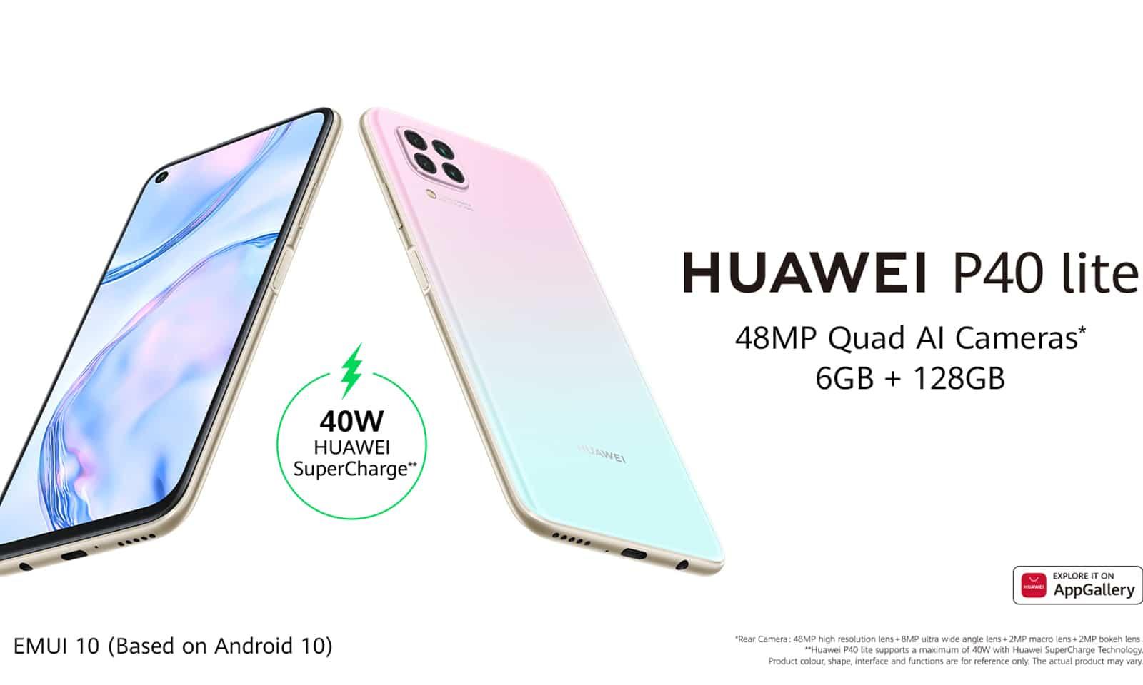 Huawei P40 lite en précommande à Maurice jusqu'au 26 juin 2020
