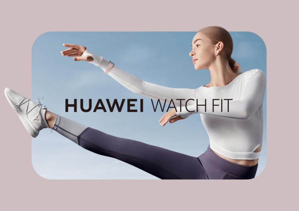 watchfithuawei